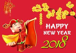 Thông báo nghỉ lễ tết Nguyên Đán 2018
